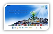 Good practices in waste management Maldives