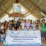 Second workshop of the Community-based Integrated Coastal Management Project, Mangrove Classroom Learning Center, Bangkaeo