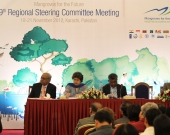 9th MFF Regional Steering Committee meeting